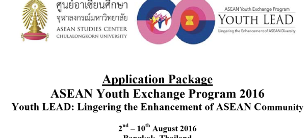 Exchange to Chulalongkorn
